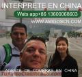 AGENTE DE COMPRAS EN CHINA, Importar de China Yiwu, Compra en Fabricas en China shenzhen