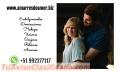 Endulzamientos eternos de parejas para toda la vida +51992277117