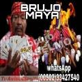 verdaderos-y-autenticos-trabajos-de-brujeria-maya-00502-33427540-2195-1.jpg